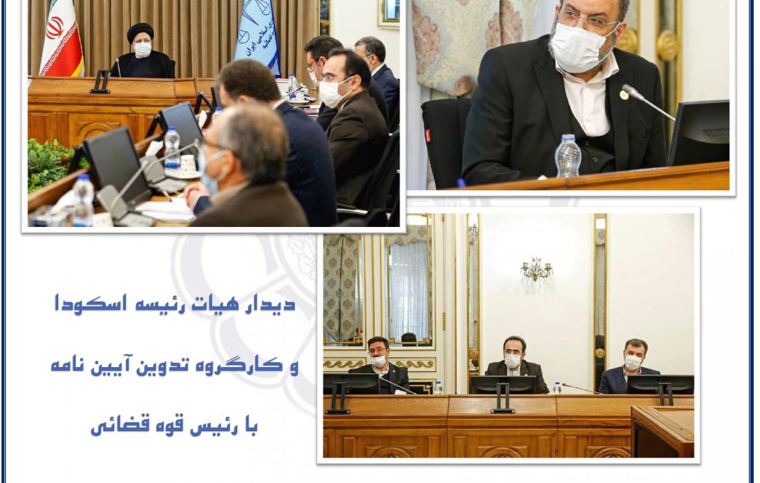 گزیده اخبار حقوقی اتحادیه سراسری کانونهای وکلای دادگستری ایران شماره ۱۷– ۶ بهمن ماه ۱۳۹۹