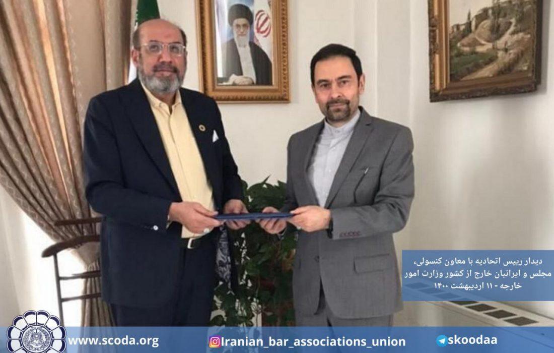 ایجاد بستر حقوقی و قضائی مناسب به منظور مساعدت به ایرانیان مقیم خارج از کشور