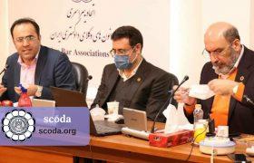 گزارش تصویری نشست رؤسای کانونهای وکلای دادگستری ایران سه شنبه مورخ ۱۳۹۹/۱۲/۲۶