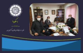 مروری بر سی و دومین همایش اتحادیه سراسری کانون های وکلای دادگستری ایران