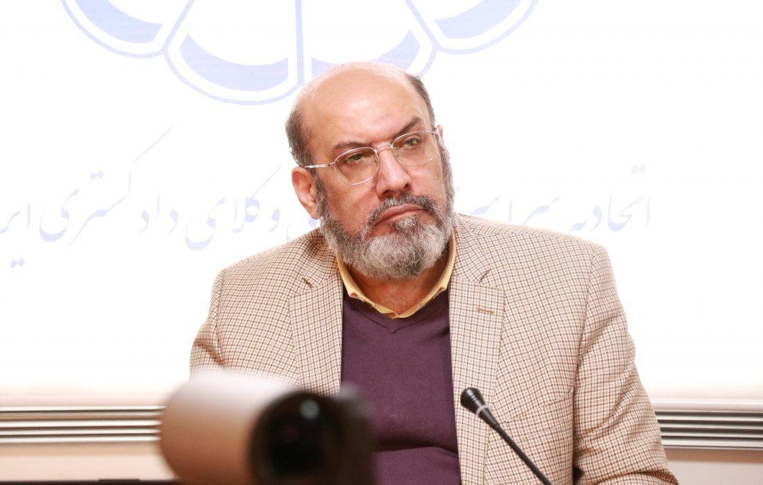 پیام جناب آقای دکتر جعفر کوشا رییس اتحادیه سراسری کانون های وکلای دادگستری ایران پس از انتخابات ۸ آبان ۹۹