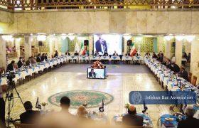 گزارش تصویری دهمین اجلاس رئوسای کانون های وکلای دادگستری کشور و اتحادیه – اصفهان ۲۳ خرداد ۱۳۹۹