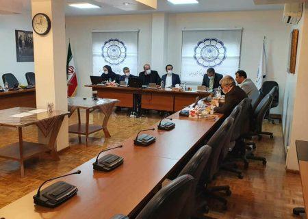 گزارش کوتاهی از جلسه شورای اجرایی روز پنج شنبه ۹۹/۰۸/۲۹