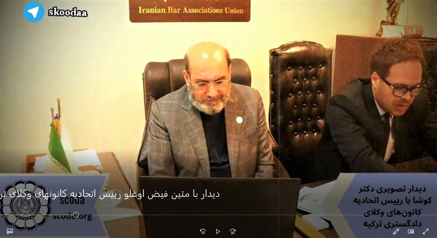 دیدار رییس اتحادیه کانونهای وکلای ایران با رییس اتحادیه کانونهای وکلای ترکیه