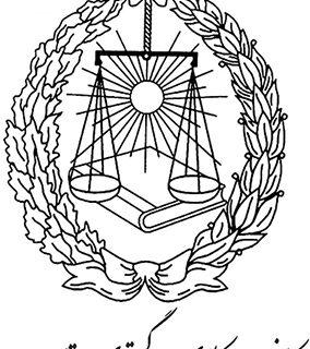 تأملی در باب کسب و کار تلقی کردن نهاد وکالت و مغایرت آن با قانون اساسی