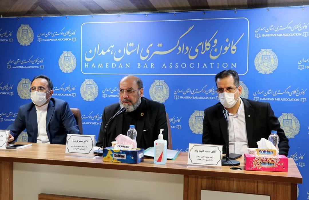 نشست معمرین و فعالان صنفی کانون وکلای دادگستری استان همدان با رئیس و نایب رئیس اتحادیه