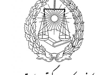 اعضای منتخب هیات مدیره محترم کانون وکلای دادگستری لرستان به مدت یکسال مشخص شدند