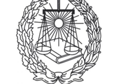بیانیه کانون وکلای دادگستری استان اصفهان در خصوص قانون اصلاح مواد ۱ و ۷ قانون اجرای سیاست های کلی اصل ۴۴