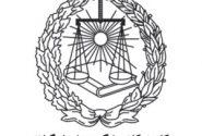 بیانیه کانون وکلای دادگستری گیلان پیرامون تحولات اخیر در حوزه وکالت