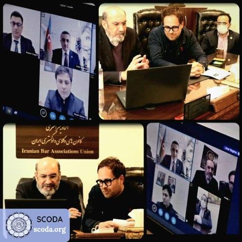 نشست تصویری مشترک ریاست اتحادیه سراسری کانونهای وکلای دادگستری ایران با ریاست اتحادیه کانونهای وکلای دادگستری آذربایجان در مورخ  ۱۳۹۹/۱۲/۲۵