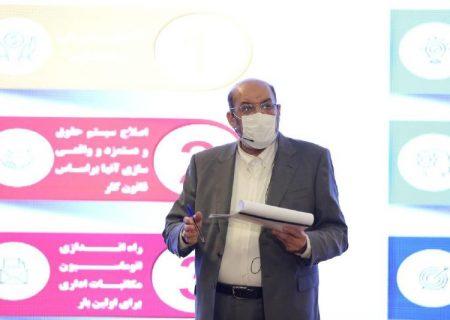 اولین نشست اعضای اتحادیه در سی و هفتمین همایش اتحادیه سراسری کانونهای وکلای دادگستری ایران