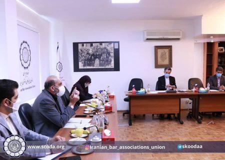 افتتاح مرکز پاسخگویی تلفنی مشاوره حقوقی اسکودا برای ایرانیان خارج از کشور با همکاری وزارت امور خارجه