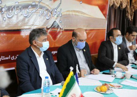 نشست مشترک و صمیمی هیأت رئیسه اتحادیه با وکلای دادگستری استان بوشهر  ۱۸ دی ماه ۹۹