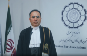 تبریک وکیل ابراهیم کیانی نایب رییس اتحادیه سراسری کانون های وکلای دادگستری ایران به مناسبت سالروز استقلال نهاد وکالت و روز وکیل