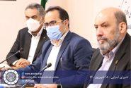 برگزاری نشست شورای اجرایی اتحادیۀ سراسری کانونهای وکلای دادگستری ایران پنجشنبه مورخ ۱۴۰۰/۰۶/۲۵
